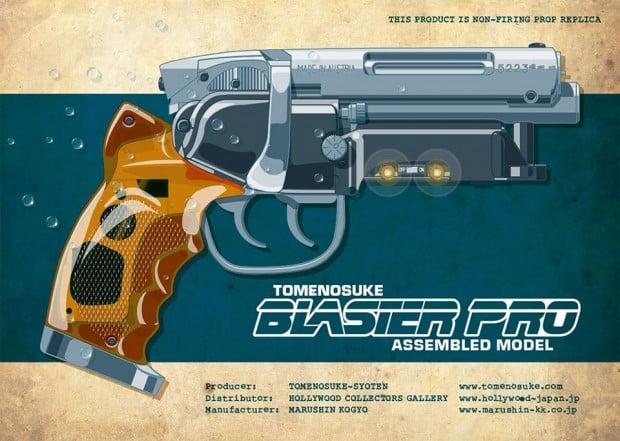 tomenosuke_blaster_pro