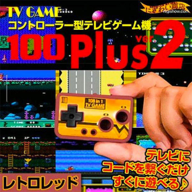 tv_game_100plus_1