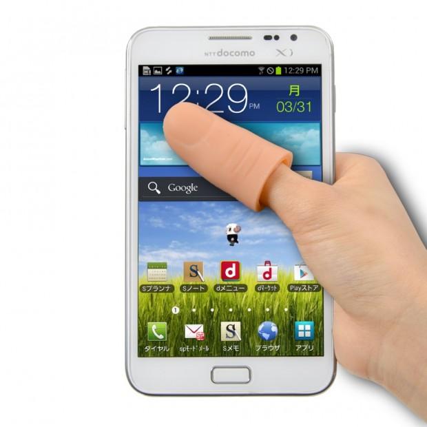 Thumb Extender1