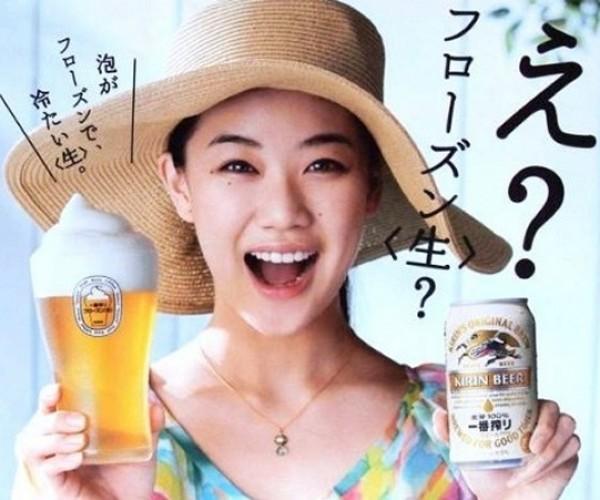 Frozen Beer Slushie Maker: Brain Freeze + Buzz