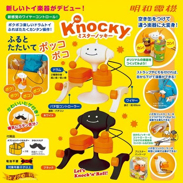 mr_knocky_2
