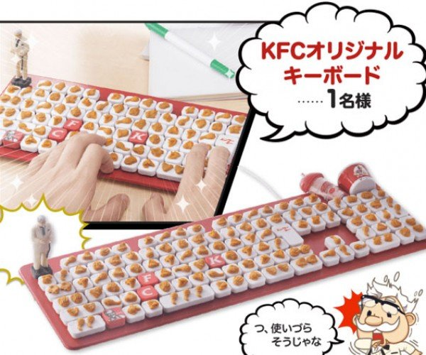KFC Keyboard Makes Me Hungry for Fried Chicken