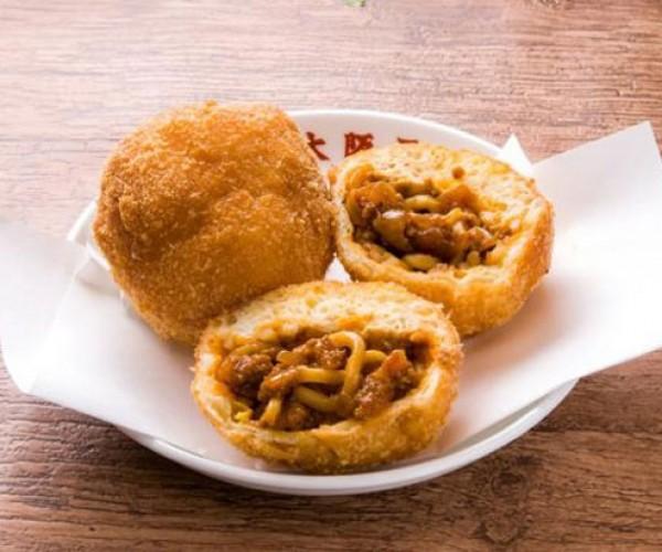 Ramen Donuts: Ramnuts or Domen?