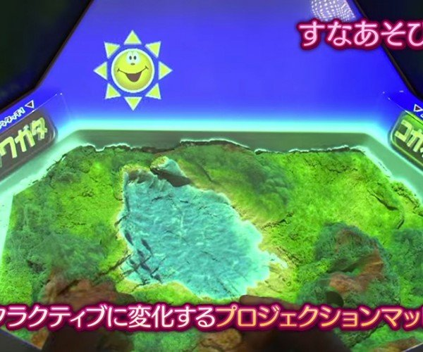 Sega Augmented Reality Sandbox: Terramapping