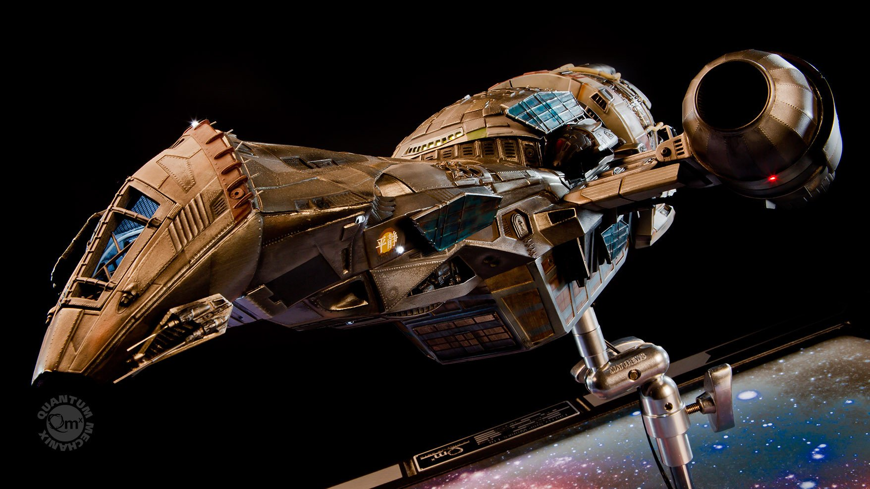 Film Scale Serenity Replica Costs As Much As A Nice Used Car