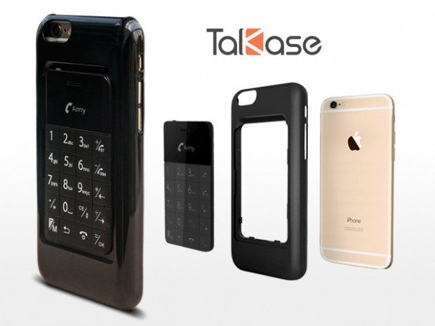 talkase-smartphone-case-with-gsm-cellphone