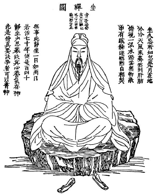 taoist_meditation
