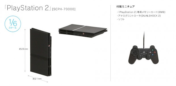 playstation-history-collection-20th-anniversary-scale-models-by-takara-tomy-3