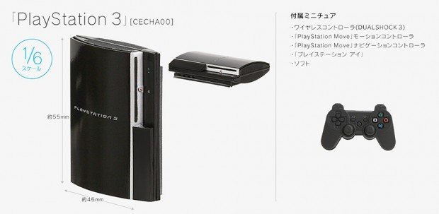 playstation-history-collection-20th-anniversary-scale-models-by-takara-tomy-4