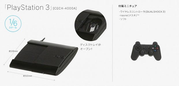 playstation-history-collection-20th-anniversary-scale-models-by-takara-tomy-6
