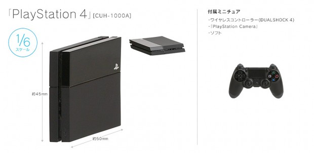 playstation-history-collection-20th-anniversary-scale-models-by-takara-tomy-7