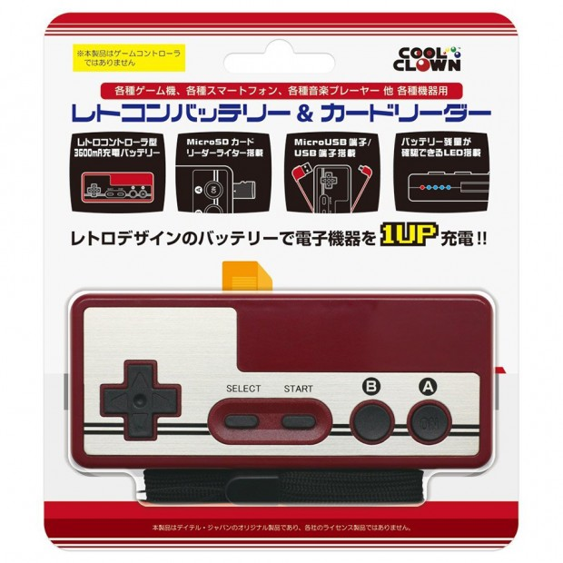 datel_famicom_controller_battery_micro_sd_card_reader_2