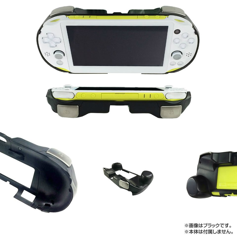 how to use l2 and r2 on ps vita