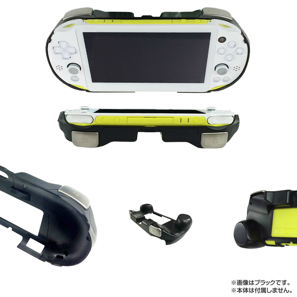 PS Vita Case with L2 R2 Triggers is Only for Second Gen Vita