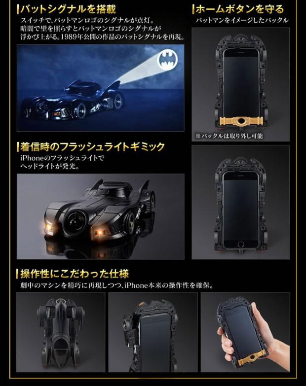 bat-case_2