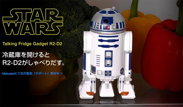 star_wars_r2_d2_talking_fridge_gadget_by_hamee_1