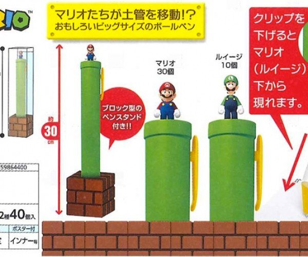 Super Mario Big Ballpoint Pens: The Pipe Is Mightier than the Sword