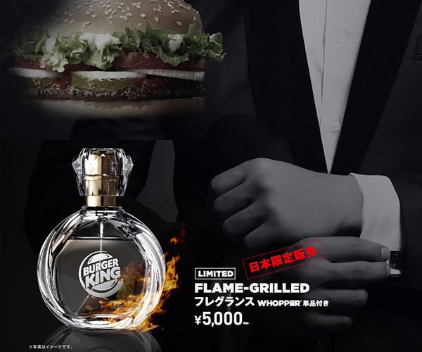 Burger King Perfume Headed to Japan: Oh, the Japanity!