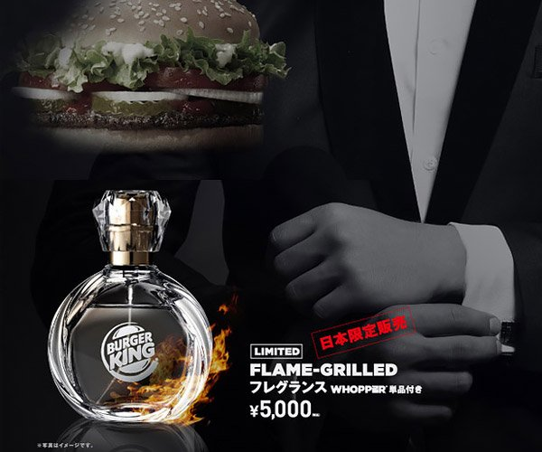 Burger King Perfume Headed to Japan: Oh, the Japanity!