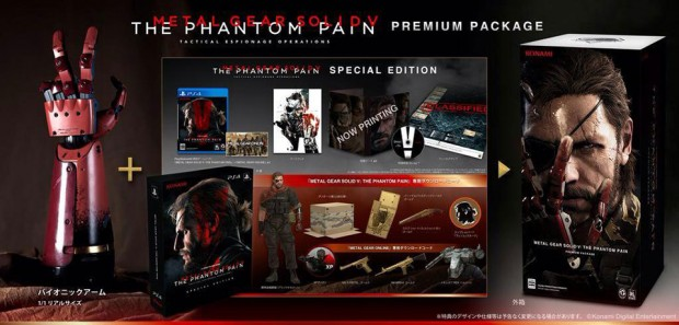 metal_gear_solid_v_the_phantom_pain_bionic_arm_Japan_premium_package_1