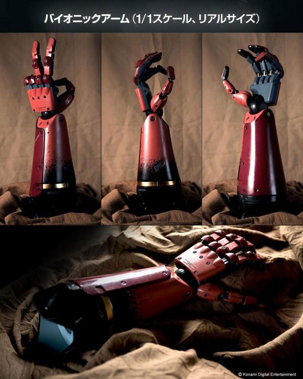 metal_gear_solid_v_the_phantom_pain_bionic_arm_Japan_premium_package_2