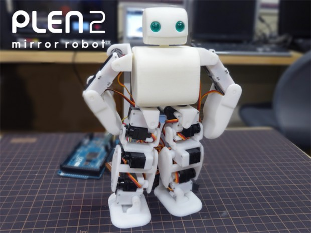 plen2_open_source_3d_printed_robot_1