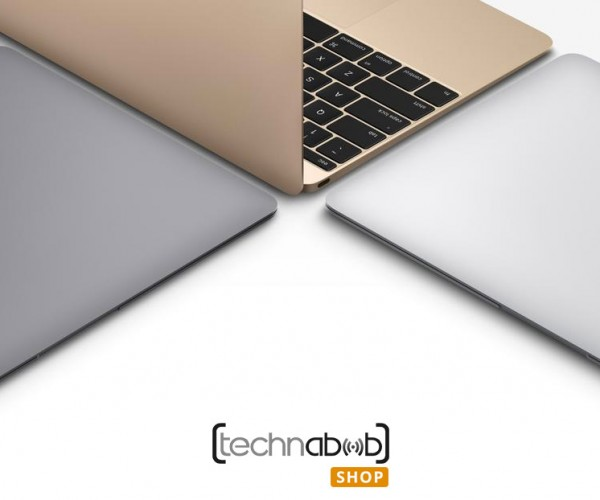 Enter to Win a New 2015 MacBook!