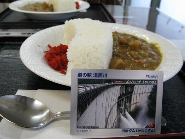 dam-curry-1