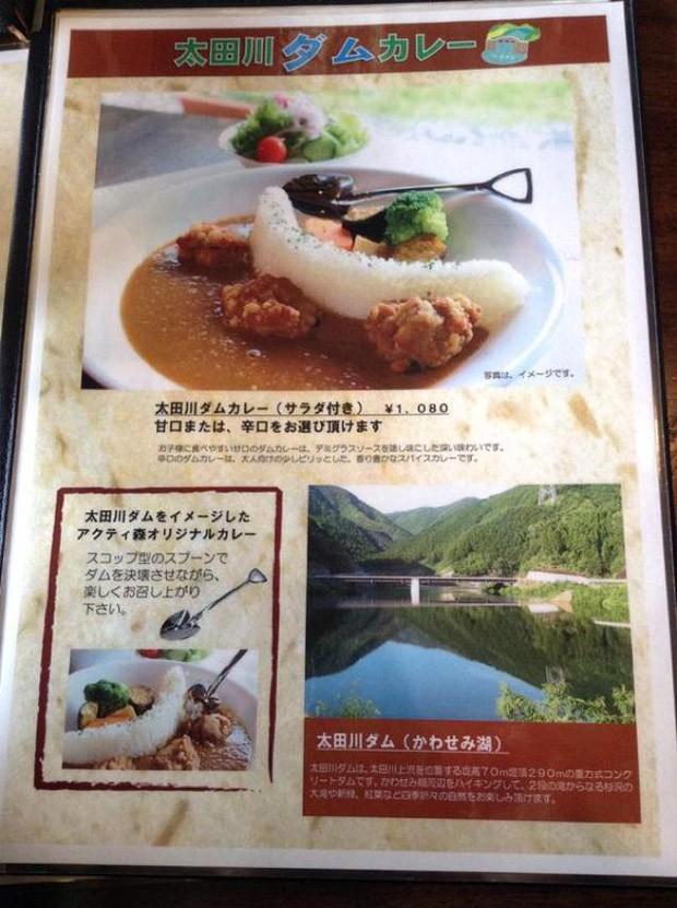 dam-curry-3