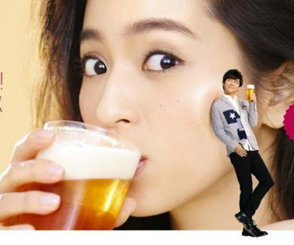Japanese Collagen Beer Gets You Hammered and Younger Looking at the Same Time