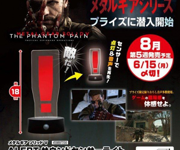 Metal Gear Solid V: Phantom Pain Alert Sensor Light: !