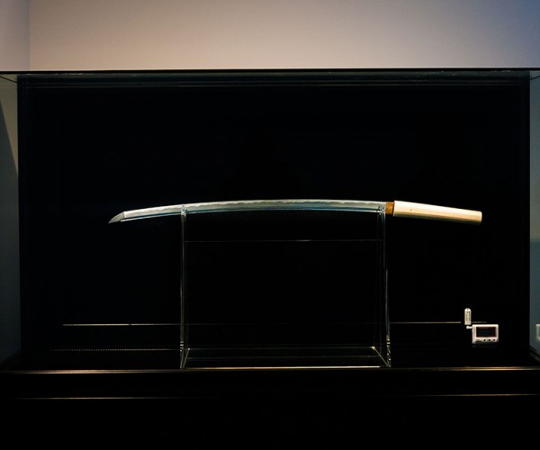 Katana Forged from Meteorite: The Sword of Heaven