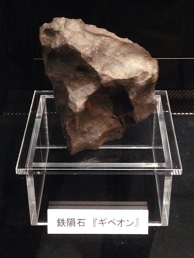 meteorite_sword_of_heaven_3
