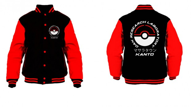 video_game_varsity_jacket_by_player1clothing_2