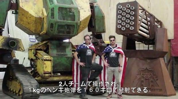giant_robot_1