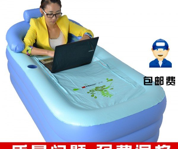 Bathe (and Work) Anywhere with This Inflatable Bathtub
