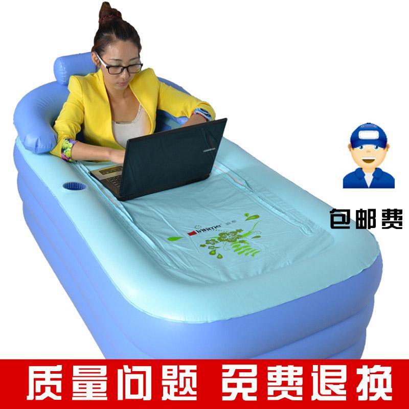 Bathe (and Work) Anywhere with This Inflatable Bathtub - Technabob