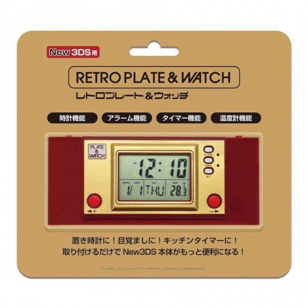 new_nintendo_3ds_game_watch_clock_retro_plate_watch_3