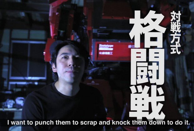 robot_battle_response