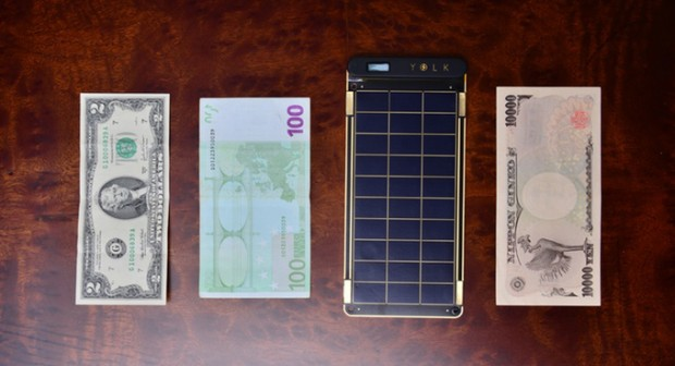 solar_paper_usb_charger_2