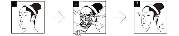 attack_on_titan_facial_mask_3