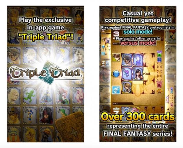 final_fantasy_portal_2