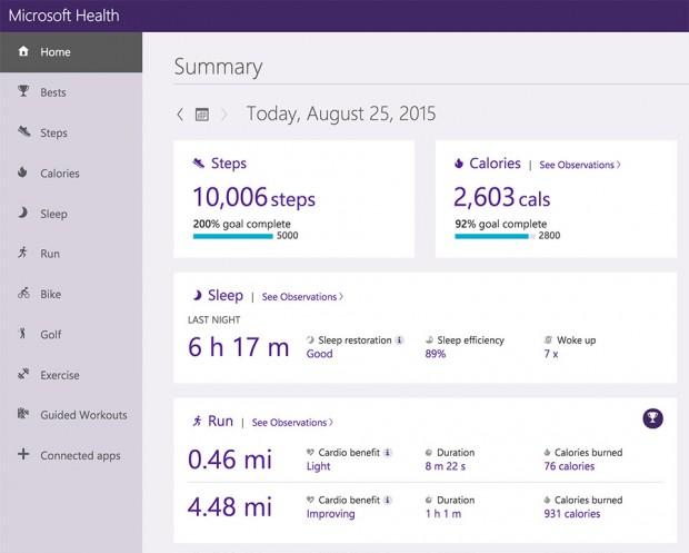 microsoft_health_online_1