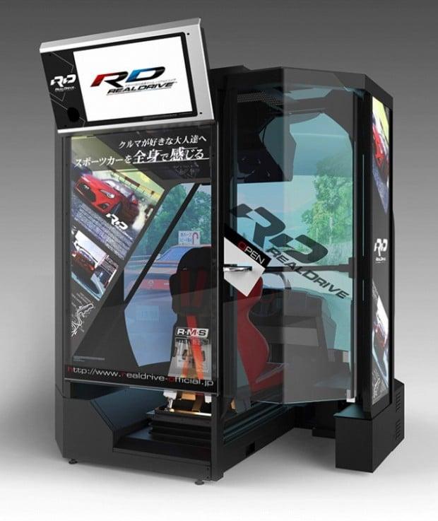 realdrive_arcade_1