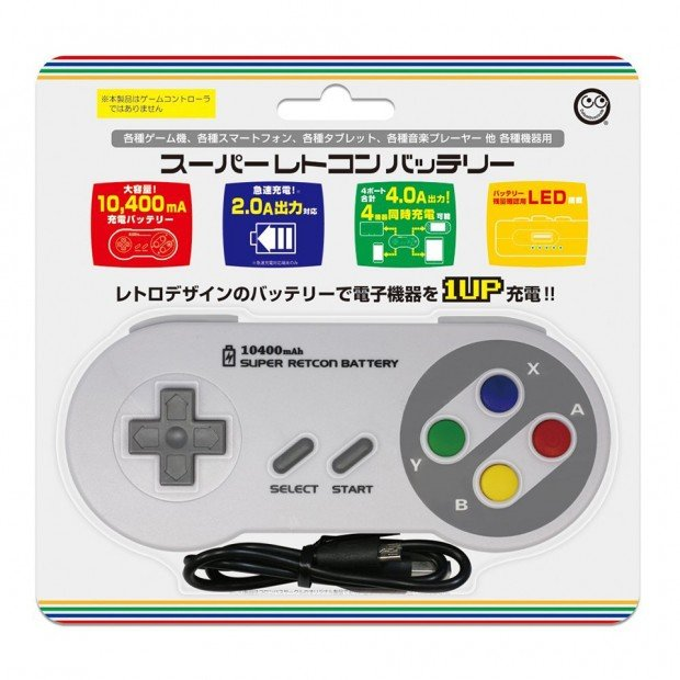 snes_controller_external_battery_super_retcon_by_4