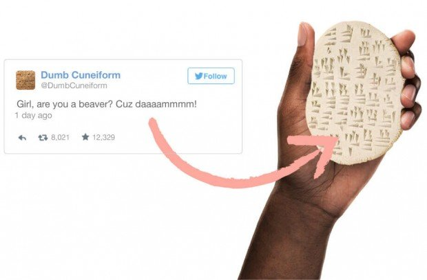 dumb_cuneiform_1