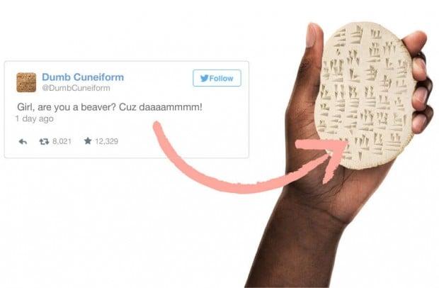 dumb_cuneiform_1