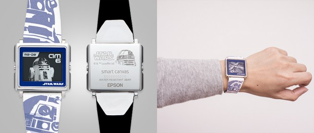 epson_star_wars_smart_canvas_e_ink_watch_5