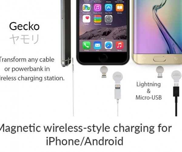 Gecko Wireless Charging Adapter for Mobile Devices: PseudoQi