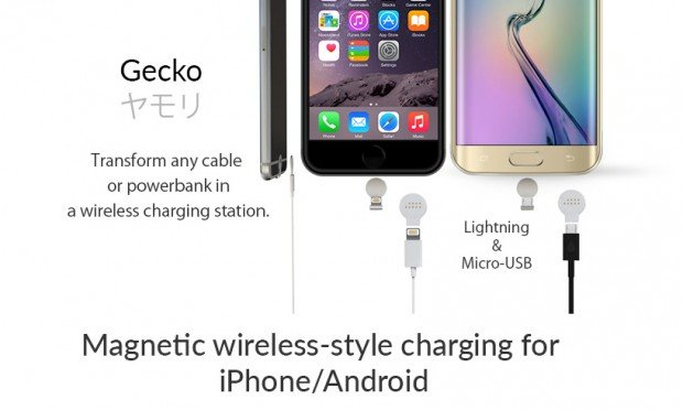 gecko_magnetic_wireless_charging_adapter_ios_android_1